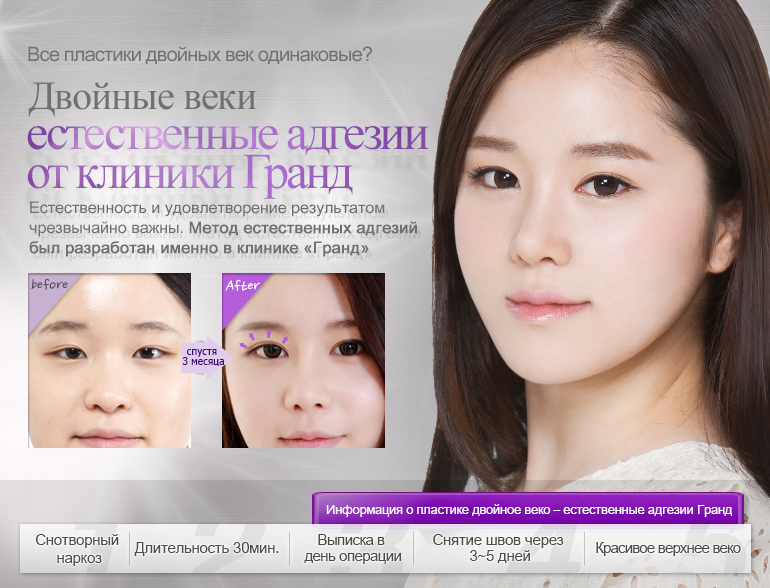essay cosmetic surgery lifesaver image makeover Cosmetic surgery on teenagers which consequences surgery can lead to and which image issues teenagers' face today celebrity obsession and makeover tv shows.